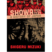 Showa: A history of Japan 1926-1939