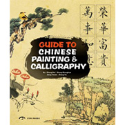 Guide to Chinese Painting & Calligraphy