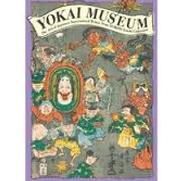 Yokai Museum
