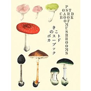 Postcard Book of Mushrooms