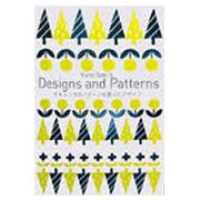 Posters: Otomo Katsuhiro x Graphic Design