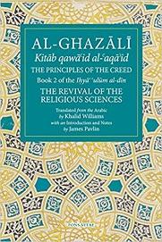 Al-Ghazali: The Book of Belief: Book 2
