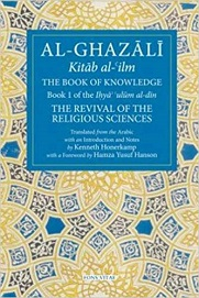 Al-Ghazali: The Book of Knowledge