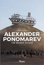 Aleksander Ponomarev
