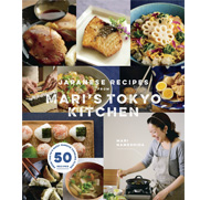 Japanese Recipes from Marias Tokyo Kitchen