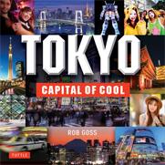 Tokyo: Capital of Cool